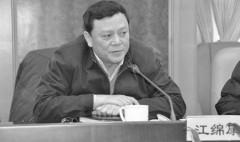 """Những thông tin cá nhân mơ hồ về ông Giang Miên Khang bị ngoại giới lên án là thủ đoạn """"im lặng để phát tài"""" của gia đình ông Giang Trạch Dân. (Ảnh: Internet)"""