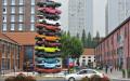 Mô hình xe hơi tại khu công nghiệp Vũ Hán, tỉnh Hà Bắc (Ảnh: Youth.cn)