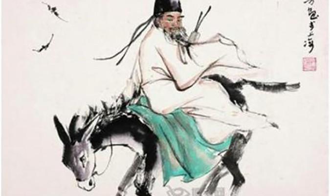 Trương Quả Lão