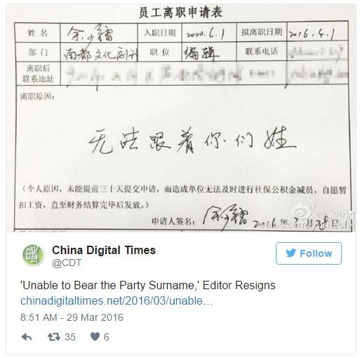 Tờ đơn xin thôi việc của ông Yu (Ảnh: Twitter)