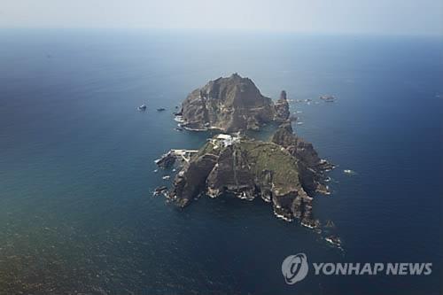 Hàn Quốc gay gắt phản đối tuyên bố chủ quyền mới của Nhật Bản - Ảnh 1