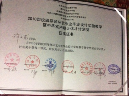 Học viên Hứa Văn Long được giải thưởng (Ảnh: mạng Minh Huệ).