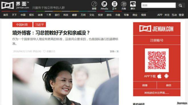 Truyền thông Thượng Hải đưa tin hiếm hoi liên quan đến Hồ sơ Panama và người nhà ông Tập Cận Bình (Ảnh: Internet).