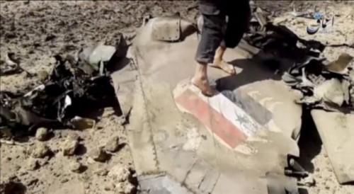 IS bắt giữ phi công điều khiển MiG-23 bị rơi ở Syria - Ảnh 1