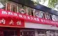 trung-quoc-mung-nhat-ban-dong-dat