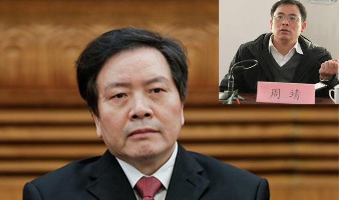 Chu Bản Thuận (hình to) và Chu Tĩnh