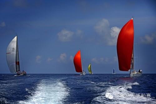 Trung Quốc tổ chức hoạt động đua thuyền trái phép ở Hoàng Sa