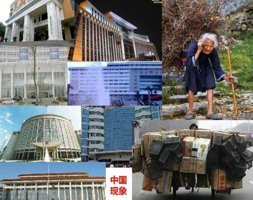 Trung Quốc có vẻ ngoài hào nhoáng nhưng tiềm ẩn hiểm họa xã hội nghiêm trọng (Ảnh: Internet)