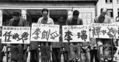 """Thời """"Cách mạng Văn hóa"""" là thời """"tả khuynh"""" điên cuồng nhất trong lịch sử ĐCSTQ, phong trào giết """"giai cấp thù địch"""" vô cùng tàn bạo và dã man. (Ảnh: internet)"""