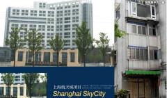 """Nơi ở lộng lẫy của ông Giang Trạch Dân ở bên trong """"Thành phố Hàng không"""" (Sky City) tại Thượng Hải, hoành tráng hơn nhiều so với khách sạn Tây Giao, """"hành cung"""" của Mao Trạch Đông trước đây (Ảnh: Trái) và nơi ở của cựu Tổng thống Đài Loan Mã Anh Cửu sau khi giải nhiệm (Ảnh: Phải)"""
