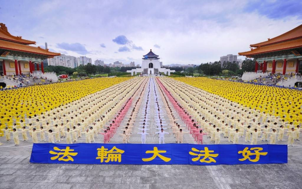 Pháp Luân Công ở Đài Loan