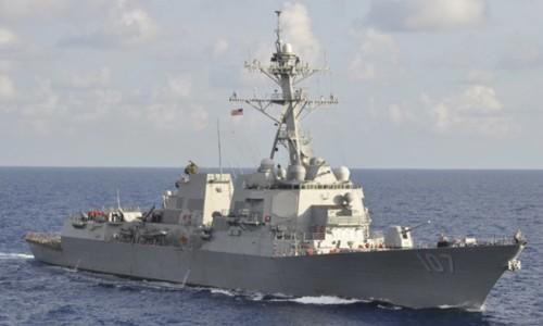 Tàu USS Gravely. Ảnh: US Navy.