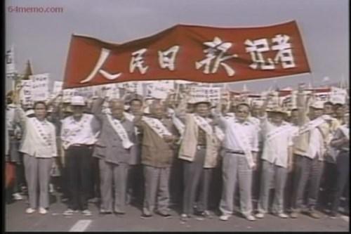 Phóng viên Nhân dân Nhật báo ung hộ phong trào sinh viên năm 1989 (Ảnh: Internet)