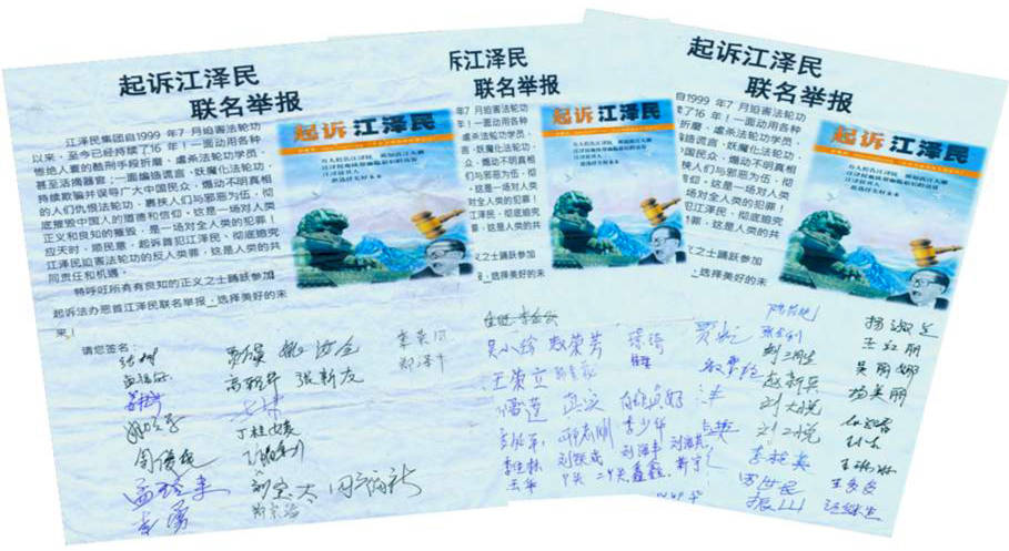 Có 45.193 người ký tên kiện Giang tại Đường Sơn – Hà Bắc (Ảnh: Minh Huệ).