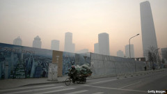 (Ảnh: Feng Li/Getty Images)