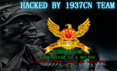 Thông điệp mà 1937cn thường để lại khi tấn công các website. Ảnh vnexpress.net