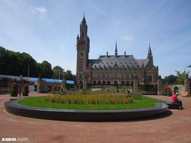 Cung điện Hòa bình, Hague, Hà Lan