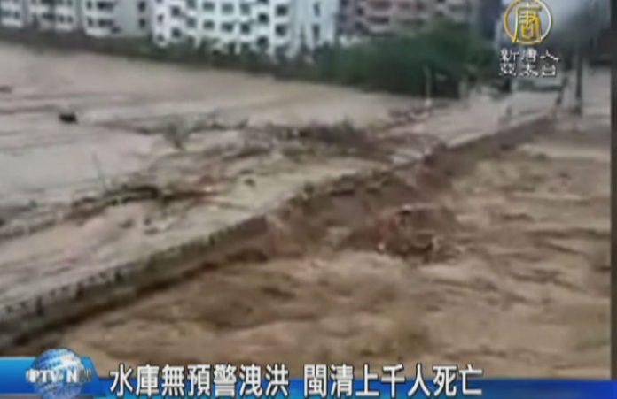 Ảnh chụp từ màn hình video của NTDTV cho thấy nước lũ ngập tràn nhiều trấn của huyện Mân Thanh, Phúc Kiến sau xả nước. (NTDTV)