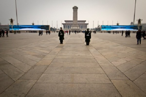 nhà tưởng niệm Mao Trạch Đông