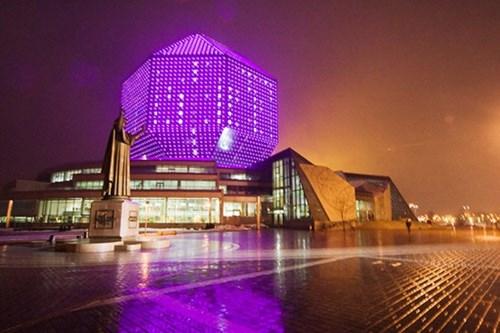Thư viện Belarus