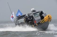 Tàu tuần duyên Hàn Quốc. (Ảnh: Yonhap)