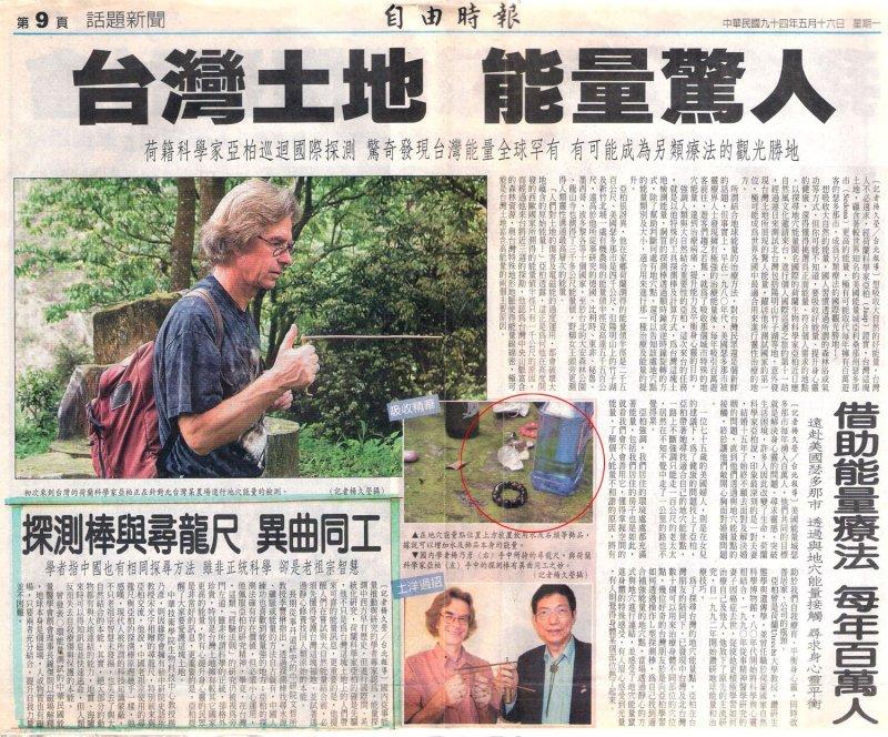 Jaap van Etten, nhà khoa học về sinh vật Hà Lan, dùng thước cảm xạ phát hiện năng lượng kỳ diệu ở mảnh đất Đài Loan. (Ảnh: Internet)