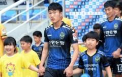 Xuân Trường được đánh giá cao ở Incheon United. Ảnh: Incheon United.