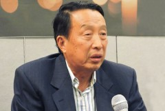 La Vũ, cựu quan chức cấp cao của Trung Quốc. (Ảnh: Internet)