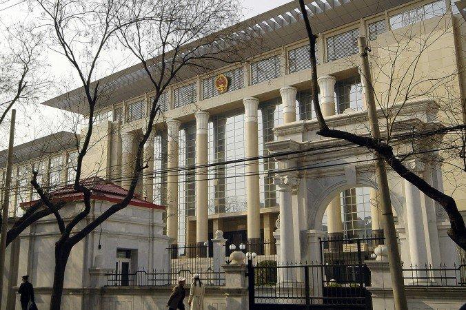 Toà án nhân dân tối cao Trung Quốc tại Bắc Kinh. (Ảnh: Getty Images)