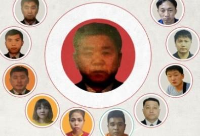Những nghi phạm trong vụ án Kim Jong-nam (bấm vào hình để xem chi tiết). Đồ họa: Tiến Thành - Hồng Hạnh