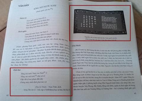 Bài thơ trong sách ngữ văn lớp 7. Ảnh thethaovanhoa.vn