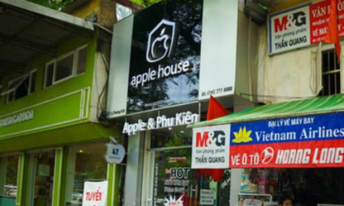 apple-doi-dep-bien-quang-cao-co-logo-qua-tao-tai-viet-nam-1