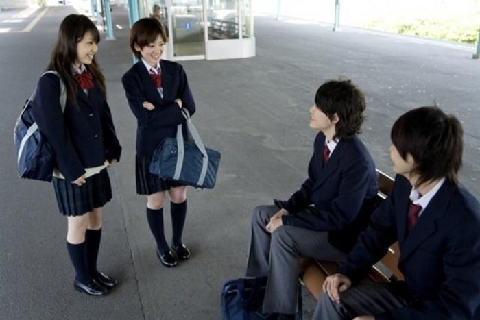 Nhật Bản, Giáo dục,