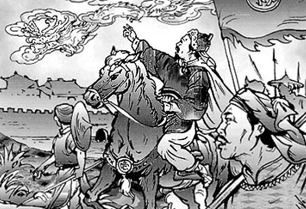 Vua Trần Thánh Tông. (Tranh sưu tầm)