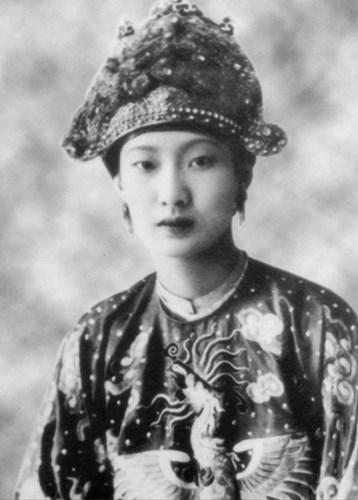 hoàng hậu Nam Phương