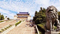 Lăng mộ Tôn Trung Sơn