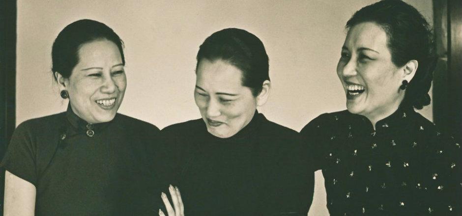 Ba chị em nhà họ Tống, từ trái qua phải Tống Ái Linh, Tống Khánh Linh, Tống Mỹ Linh.