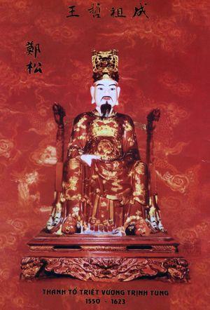 Triết Vương Trịnh Tùng. (Ảnh vusta.vn)