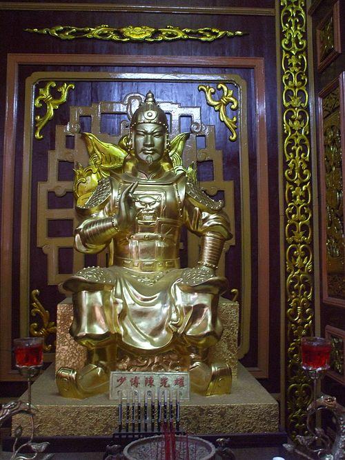 Trần Quang Diệu