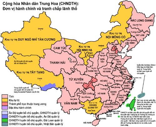 Tỉnh Hồ Nam trong bản đồ ở phía nam núi Ngũ Lĩnh và Động Đình Hồ, đây là nơi người Việt sinh sống vào xa xưa. (Ảnh từ wikimedia.org)