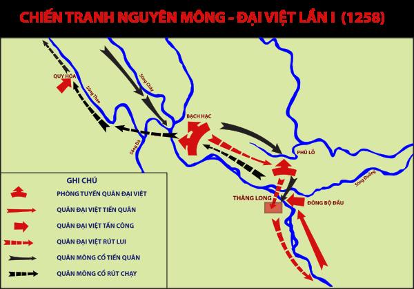 Bản đồ cuộc chiến giữa Đại Việt và Mông Cổ lấn 1. (Ảnh từ wikipedia.org)