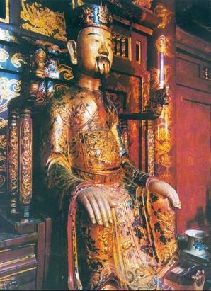 Đinh Tiên Hoàng