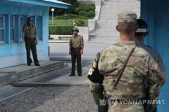 Binh sĩ đứng canh gác ở khu vực biên giới liên Triều thuộc Khu vực phi quân sự DMZ. (Ảnh: Yonhap)