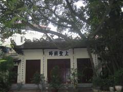 Đình thờ ông tổ đúc đồng Nguyễn Minh Không ở Ngũ Xá – Hà Nội. (Ảnh từ wikipedia.org)