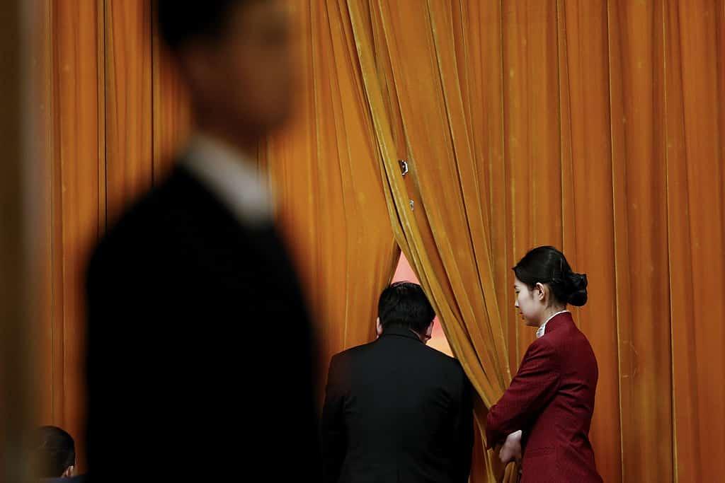 Bắc Kinh đẩy mạnh văn hóa mật báo (Ảnh: Lintao Zhang/Getty Images)