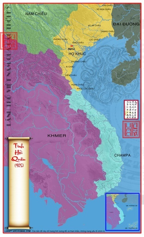 Vị trí Hoan Châu (Ảnh từ lichsuvietnam.vn)