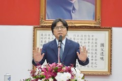 Bộ Nội vụ Đài Loan đã xác thực, quyết toán thường niên kết thúc vào cuối tháng Năm cho thấy có 26 chính đảng, bao gồm đảng Cộng sản Đài Loan, tuyên bố giải thể hoặc rút lại hồ sơ. Hình ảnh là ông Diệp Tuấn Vinh (Yeh Jiunn-rong) – Bộ trưởng Bộ Nội vụ Đài Loan (Ảnh: Bộ Nội Chính Đài Loan).