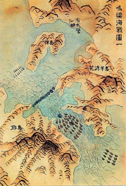 Myeongnyang