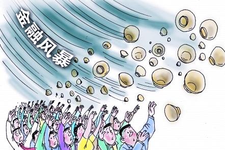 Minh họa từ NTDTV.COM