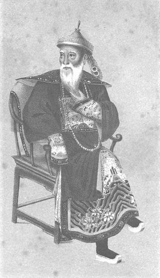 Bức họa của Lâm Tắc Từ năm 1843. (Tranh từ wikipedia.org)